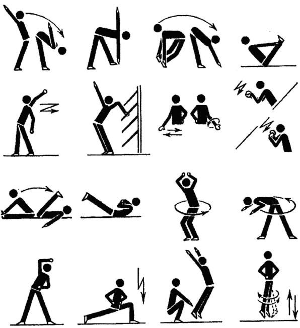 упражнения для гибкости